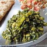 Cow peas Leaves Stir Fried with Dal