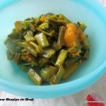 Gawaar/gavar/chavlikai/chitkimitki/Guar/cluster beans vegetable with pumpkin