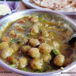 Chick pea Gravy from the Indian subcontinent,Chole Masala, Punjabi Cholay ,Kabuli Chana Masala