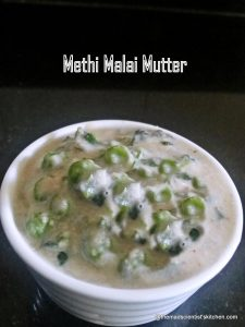 methi malai muttur, methi malai matar,Fenugreek leaves with green peas and cream