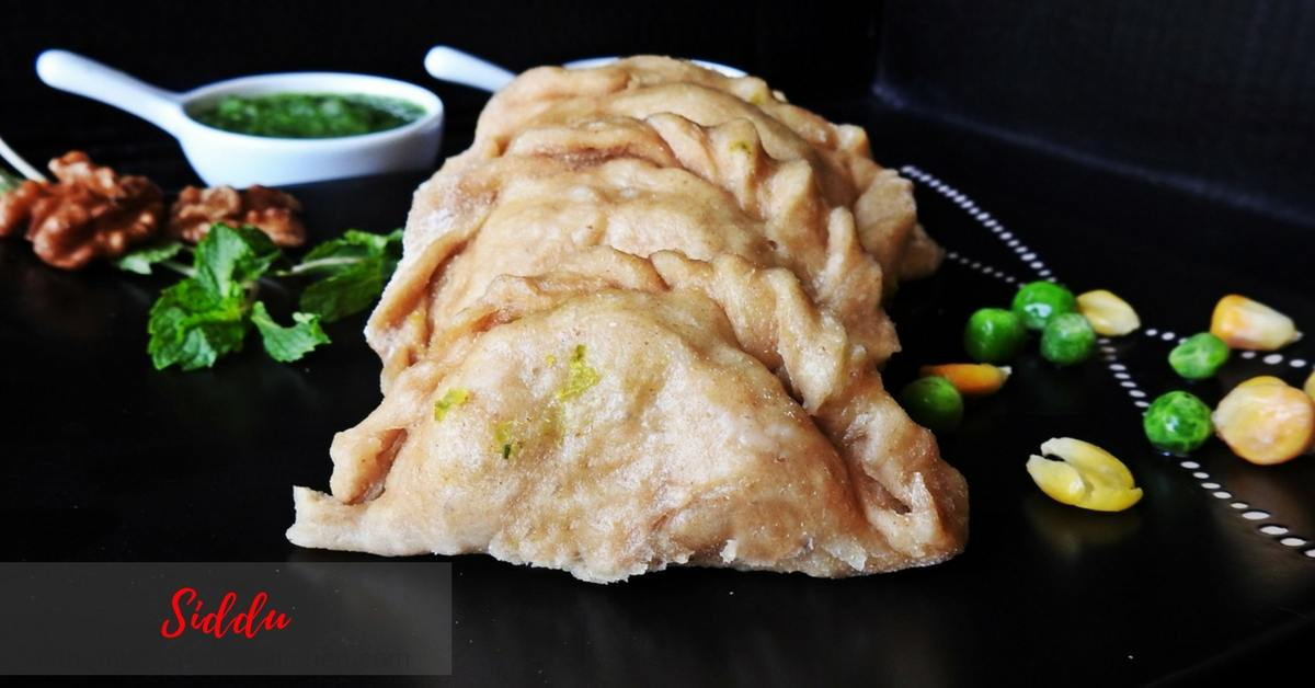 Siddu /Sidu is steamed bread made from flour and yeast. They can be baked or steamed