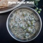 Methi Malai Muttar served with roti, mild and creamy Indian curry with roti