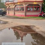 Maruti temple, Miramar reflection